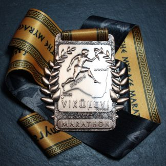 MyRace Marathon - Virtual Race Medal