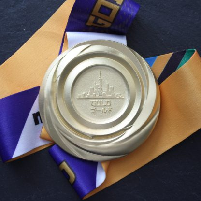 Going for Gold - Virtual Race Medal